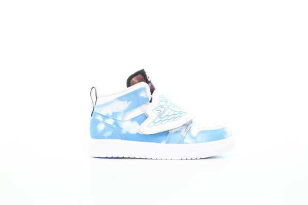 Sneaker Releases | AFEW STORE