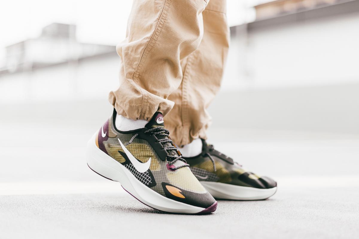 Nike Vapor Street PEG SP