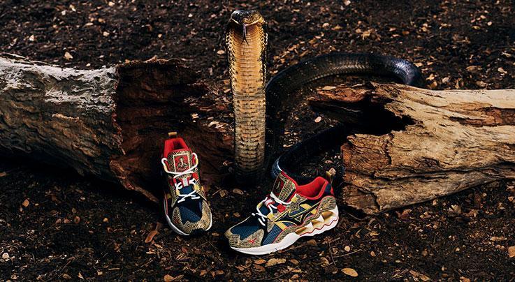 zapatillas mizuno lamborghini usa baratas grandes